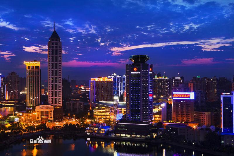 Horizon China